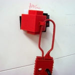 Bloqueo para caja moldeada 277 voltios - Sister-Soft Lockout