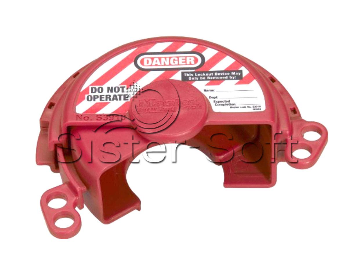 Bloqueo gas Válvula rotativa
